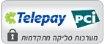 Telepay - מערכות סליקה מתקדמות